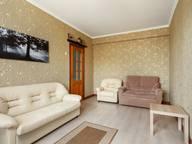 Сдается посуточно 2-комнатная квартира в Москве. 0 м кв. 2-я Фрунзенская улица, 10
