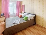 Сдается посуточно 2-комнатная квартира в Красноярске. 54 м кв. улица Алексеева, 3