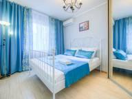 Сдается посуточно 2-комнатная квартира в Челябинске. 63 м кв. улица Свободы, 104А