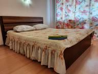 Сдается посуточно 2-комнатная квартира в Солигорске. 56 м кв. Минская область,проспект Мира, 20А