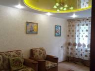 Сдается посуточно 3-комнатная квартира в Кургане. 0 м кв. улица Черняховского, 4