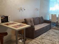 Сдается посуточно 2-комнатная квартира в Алуште. 46 м кв. Республика Крым,Перекопская улица, 4В