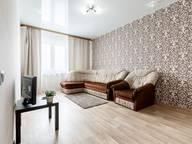 Сдается посуточно 2-комнатная квартира в Кемерове. 0 м кв. бульвар Строителей, 59/1