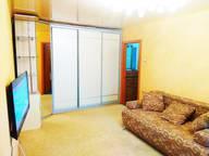Сдается посуточно 2-комнатная квартира в Магнитогорске. 0 м кв. проспект Карла Маркса, 145
