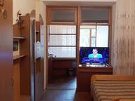 Сдается посуточно 2-комнатная квартира в Симеизе. 0 м кв. Республика Крым. г Ялта. пгт Симеиз. ул Советская 38 кв18