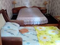 Сдается посуточно 1-комнатная квартира в Сочи. 20 м кв. пос. Лазаревский ул. Победы, 153