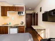 Сдается посуточно 1-комнатная квартира в Москве. 18 м кв. улица Академика Скрябина, 18