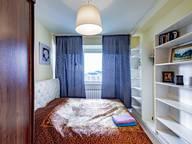 Сдается посуточно 2-комнатная квартира в Москве. 0 м кв. район Проспект Вернадского Ленинский проспект  94 а