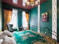 Сдается посуточно 3-комнатная квартира в Львове. 65 м кв. улица Генерала Грекова, 6