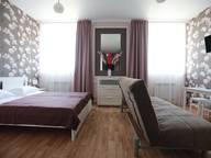 Сдается посуточно 1-комнатная квартира в Златоусте. 28 м кв. улица Мельнова, 2А