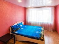 Сдается посуточно 1-комнатная квартира в Омске. 0 м кв. проспект Мира, 30В