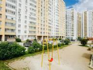 Сдается посуточно 1-комнатная квартира в Екатеринбурге. 42 м кв. улица Щорса, 103