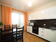 Сдается посуточно 1-комнатная квартира в Челябинске. 0 м кв. улица Молодогвардейцев, 38А
