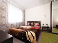 Сдается посуточно 1-комнатная квартира в Коломне. 50 м кв. Московская область,проспект Кирова, 84