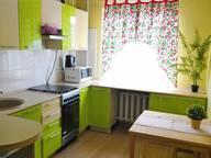Сдается посуточно 2-комнатная квартира в Краснодаре. 52 м кв. Прикубанский округ, улица 1 Мая, 234