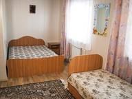 Сдается посуточно комната в Тургояке. 0 м кв. городской округ Миасс,Болотная улица 13