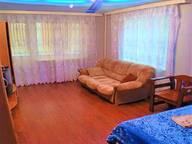 Сдается посуточно 2-комнатная квартира в Ангарске. 0 м кв. улица Чайковского, 25