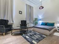 Сдается посуточно 1-комнатная квартира в Москве. 0 м кв. Никитский бульвар, 7Б
