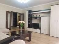 Сдается посуточно 1-комнатная квартира в Тюмени. 60 м кв. улица Максима Горького, 90