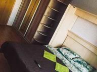 Сдается посуточно 2-комнатная квартира в Шушаре. 75 м кв. Изборская улица, 2к1