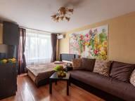 Сдается посуточно 1-комнатная квартира в Москве. 30 м кв. улица Раевского, 3