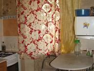 Сдается посуточно 1-комнатная квартира в Нижнем Новгороде. 25 м кв. проспект Бусыгина, 45А