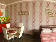 Сдается посуточно 1-комнатная квартира в Севастополе. 0 м кв. улица Пляж Омега, 4-5