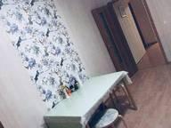 Сдается посуточно 2-комнатная квартира в Шушаре. 56 м кв. Санкт-Петербург, Пушкинский район,территория Славянка, Ростовская улица, 26к1
