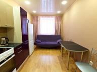 Сдается посуточно 2-комнатная квартира в Волгограде. 90 м кв. улица Пархоменко, 8