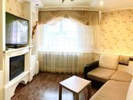 Сдается посуточно 3-комнатная квартира в Брянске. 75 м кв. Красноармейская улица, 100