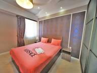 Сдается посуточно 2-комнатная квартира в Бишкеке. 0 м кв. улица Юнусалиева, 173/6