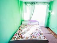 Сдается посуточно 1-комнатная квартира в Сургуте. 30 м кв. Нагорная 15