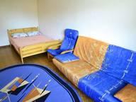 Сдается посуточно 1-комнатная квартира в Екатеринбурге. 34 м кв. Малышева 7