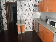 Сдается посуточно 1-комнатная квартира в Новороссийске. 45 м кв. Южная 1