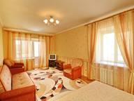 Сдается посуточно 1-комнатная квартира в Тюмени. 56 м кв. ул.Малыгина 86 к1