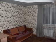 Сдается посуточно 1-комнатная квартира в Благовещенске. 20 м кв. Партизанская 47/3