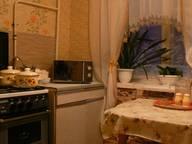 Сдается посуточно 2-комнатная квартира во Владимире. 45 м кв. Михайловская 34