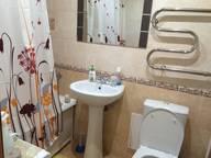 Сдается посуточно 1-комнатная квартира в Хабаровске. 42 м кв. ул. Постышева, 20