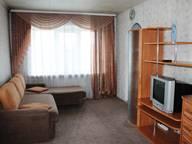 Сдается посуточно 1-комнатная квартира в Новосибирске. 30 м кв. Геодезическая 9