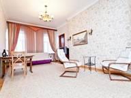 Сдается посуточно 3-комнатная квартира в Москве. 80 м кв. ул. Сущевский Вал, дом 22