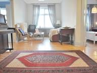 Сдается посуточно 4-комнатная квартира в Москве. 93 м кв. ул. Заморенова, дом 11