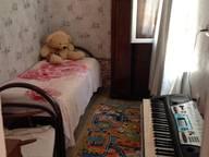 Сдается посуточно комната в Сухуме. 0 м кв. улица Званба, 40
