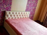 Сдается посуточно 1-комнатная квартира в Рязани. 70 м кв. район Мервино, Мервинская улица, 9