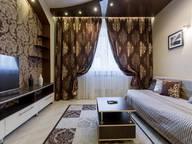 Сдается посуточно 2-комнатная квартира в Красноярске. 58 м кв. улица Ленина, 62А