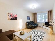 Сдается посуточно 2-комнатная квартира в Москве. 52 м кв. Пресненский переулок, 2