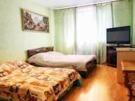 Сдается посуточно 1-комнатная квартира в Москве. 39 м кв. улица Мусоргского, 7