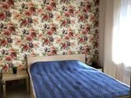 Сдается посуточно 3-комнатная квартира в Зеленограде. 62 м кв. корпус 901