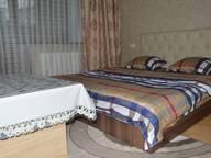 Сдается посуточно 1-комнатная квартира в Бишкеке. 0 м кв. улица Токтогула, 93