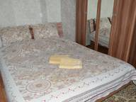 Сдается посуточно 2-комнатная квартира в Бишкеке. 0 м кв. улица Герцена, 49
