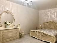 Сдается посуточно 2-комнатная квартира в Челябинске. 45 м кв. Ленинский район, улица Гагарина, 36А
